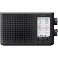 Radio Sony ICF-19 (Hàng nhập khẩu)