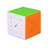 Rubik Qiyi MS 5x5 (có nam châm)