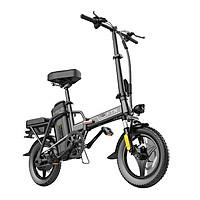 Xe điện thông minh thể thao siêu gấp gọn homesheel FTN T5s phiên bản 15 AH-hàng chính hãng-màu đen