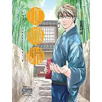 Sách - Những Chàng trai ở Lộc Phong Quán - tập 1