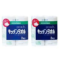 Combo 2 set 2 cuộn khăn giấy bếp nội địa Nhật Bản