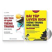 sách- Combo 2 sách Bài tập luyện dịch tiếng Trung ứng dụng (Sơ -Trung cấp, Giao tiếp HSK có mp3 nghe, có đáp án) +Tuyển tập cấu trúc cố định tiếng Trung ứng dụng (song ngữ Trung Việt có phiên âm) + DVD tài liệu