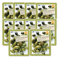Mặt nạ 3D FoodaHolic Olive bộ 10 miếng