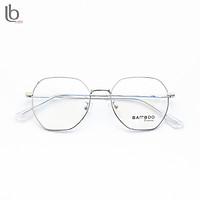 Gọng Mắt kính Bo góc Kim Loại thời trang Bamboo-Mã BAMBOO 72563-Mắt kính LB Eyewear