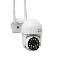 Camera Yoosee D14S PTZ 2.0 Mpx ngoài trời 14 Led, đàm thoại 2 chiều, 2 anten,  hỗ trợ thẻ nhớ lên đến 128G, cảnh báo chống trộm – Hàng nhập khẩu