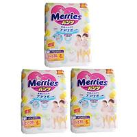 Combo 3 gói / bỉm quần Merries XL38+6
