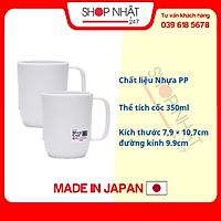 Combo Cốc nhựa uống nước Inomata cao cấp - Trắng ngà nội địa Nhật Bản
