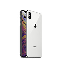 Điện thoại Apple Iphone Xs 64gb Bạc - Hàng Nhập Khẩu