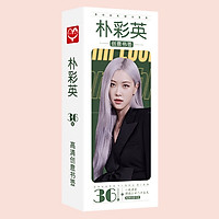 Bookmark Rose Blackpink mới