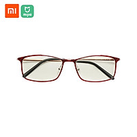 Xiaomi Mijia Anti-blue light Eye glasses Blue light blocking rate gold plastic mixed frame Eye protection for Men and