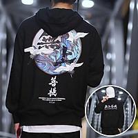 Áo hoodie nam / áo hooodie nữ / áo hoodie form rộng / áo khoác nam có nón trùm đầu / áo hoodie cặp đôi / áo khoác cặp đôi in con hạc