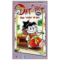 Thần Đồng Đất Việt -Tập 224: Ngọ Chằn Đi Bụi