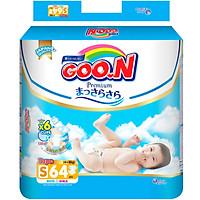 Combo 3 bịch Tã Dán Goo.n Premium Gói Cực Đại Newborn S64 (64 Miếng) - Tặng bóng xúc xắc Munchkin
