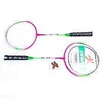 Vợt cầu lông Fu-win 6975 BAD-MINTON RACKET gng( 1 Cặp )
