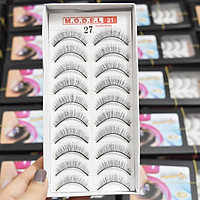 Lông mi giả Eyelashes Fashion Color 10 cặp (số 014)