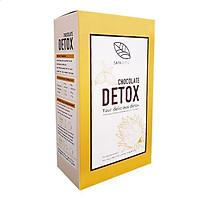 Chocolate Detox kết hợp Actiso và Cacao, Thực phẩm bảo vệ sức khỏe giúp thải độc kép, tăng tiết mật, thải độc gan, chống oxy hóa, mang lại tính táo, sảng khóai, tăng sự tập trung (Hộp 12 gói hòa tan)