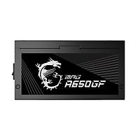 Nguồn máy tính MSI MAG A650GF 650W - Hàng chính hãng