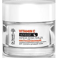 Kem dưỡng da ban đêm Dr.Sante Vitamin C phục hồi và tái tạo da 50ml