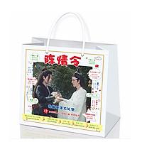 Túi quà Trần tình lệnh Lam Vong Cơ Ngụy Vô Tiện Ma đạo tổ sư phong cách cổ trang tặng vòng tay sợi chỉ đỏ