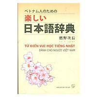 Từ Điển Vui Học Tiếng Nhật Dành Cho Người Việt Nam