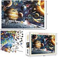 Bộ Tranh Ghép Xếp Hình 1000 Pcs Jigsaw Puzzle Space Travel Du Hành Vũ Trụ Thú Vị Cao Cấp