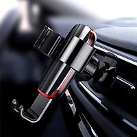 Giá đỡ điện thoại khóa tự động cho xe hơi Baseus Universal Car gắn lỗ thông gióxe hơi ô tôđóng mở tự động khi để điện thoại vào (màu ngẫu nhiên) - Hàng nhập khẩu