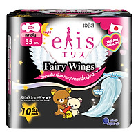 Băng Vệ Sinh Elis Fairy Wings RP 35 cm (10 Miếng / Gói)