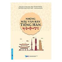 Những Mẫu Văn Bản Tiếng Hàn