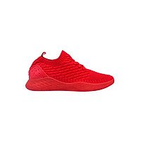 Giày Sneaker Nam S89