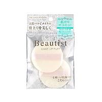 Bông Phấn Trang Điểm Nhật Bản Mềm Mịn, Bám Tốt Ishihara Beautist (2 miếng)