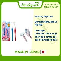 Bộ 2 dao cạo lông mày KAI PELT-2B hàng Nhật (lưỡi nhỏ dễ cạo)