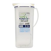 Bình nước chịu nóng lạnh kiểu ấn tiện lợi 2 lít K291/1290WS