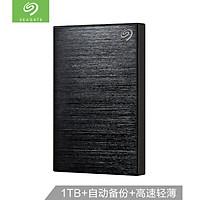Seagate 2TB USB3.0 Mobile Hard Drive Backup Plus Ming 2.5 inch stylish metal surface automatic backup light portable business black