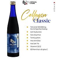 82X COLLAGEN CLASSIC Dạng Nước 120.000mg Collagen Peptide Từ Da Cá Ngừ Đại Dương- Nước Uống Đẹp Da Đến Từ Nhật Bản 500ml
