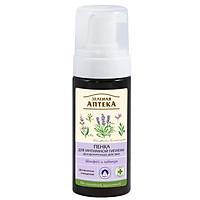Dung dịch vệ sinh phụ nữ tạo bọt cây xô thơm và lavender Zelenaya Apteka 150ml