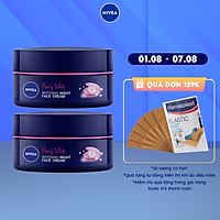 Combo 2 Kem Dưỡng Nivea Ngọc Trai Làm Sáng Da Ban Đêm 50ml 5 in 1 Pearl Filler Pearl White Night Face Cream - 86740