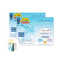 Thạch AISHITOTO Probiotics Jelly (30 gói/hộp)