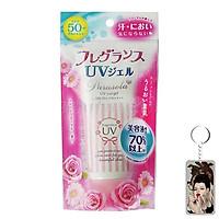 Kem chống nắng Parasola UV cut gel SPF50+ Nhật Bản 90ml + Móc khóa