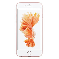 Điện Thoại iPhone 6s 32GB - Hàng Nhập Khẩu