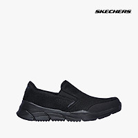 SKECHERS - Giày slip on nam Relaxed Fit Equalizer 4.0 Krimlin 232018-BBK