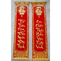 Cặp liễn nhung câu đối đỏ trang trí-Tổ Tiên Công Đức muôn đời thịnh