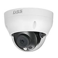 Camera IP Dome hồng ngoại 4.0 Megapixel DAHUA DS2431RDIP-S2 - Hàng Chính Hãng