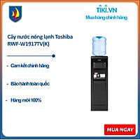 Cây nước nóng lạnh Toshiba RWF-W1917TV(K) - Hàng chính hãng