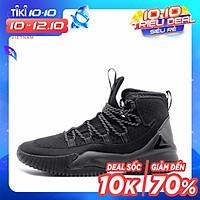 Giày bóng rổ PEAK Streetball Master DA830551
