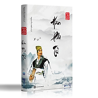 Khổng Tử - Nguyễn Hiến Lê (Tuyển Tập Bách Gia Tranh Minh)