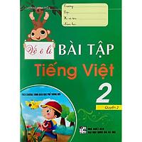 Vở Ô Li Bài Tập Tiếng Việt 2 - Quyển 2 (Theo CTGDPT Mới)