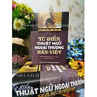 Từ Điển Thuật Ngữ Ngoại Thương Hán-Việt