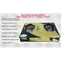 Bếp Gas Đôi Mặt Kính Sen Đồng Seika SKB515 - Hàng Chính Hãng