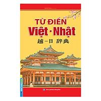 Từ Điển Việt Nhật (Bìa Cứng)