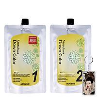 Thuốc nhuộm tóc phủ bạc Mugens Sansuhwa Color Hàn Quốc Số 3 Nâu: Brown 2x450ml + Móc khóa